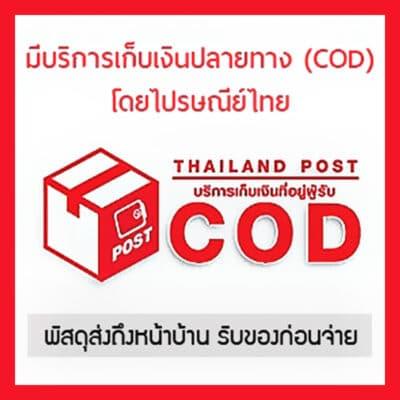 COD Thailand Express